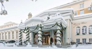 Kulm Hotel St Moritz Direktor
