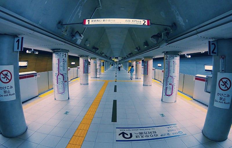train station on Japan's Tokaido Shinkansen line